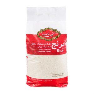 برنج طارم ممتاز معطر گلستان ۴.۵ کیلویی